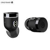 《crazybaby》Air by crazybaby (NANO) 真無線耳機-黑