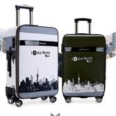 行李箱 學生韓版拉桿箱男28寸大容量密碼箱26寸帆布行李箱女24寸防水皮箱 零度 WJ