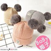 兒童雙毛球貼標毛絨針織帽 護耳帽
