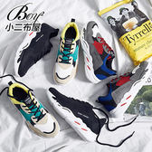 復古運動鞋 撞色拼接網布微增高休閒鞋【JP99806】