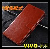 【萌萌噠】VIVO Y72 (5G) 瘋馬紋皮紋側翻保護套 商務素面 支架 插卡 磁扣 錢包款 手機套 皮套
