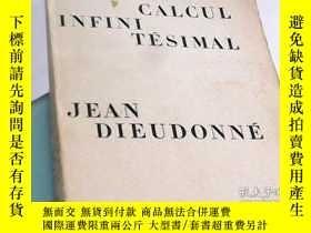 二手書博民逛書店calcul罕見infinitesimal 計算無窮小Y1453