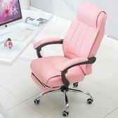 辦公椅弓形電腦椅家用時尚老板椅升降轉椅可躺 【格林世家】