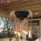 美術燈  創意個性吊燈麻繩輪胎客廳餐廳咖啡廳複古裝飾-不含光源