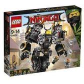 【LEGO樂高】Ninjago 系列 - 忍者震波機械人 #70632