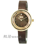 NATURALLY JOJO 都會女性 輕奢華 切割面 時尚腕錶-咖啡金