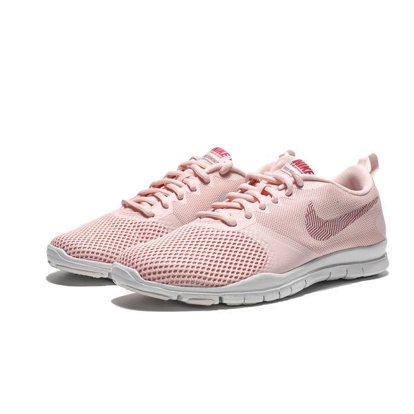 NIKE FLEX ESSENTIAL 粉紅 很白 訓練鞋 多功能 慢跑 女(布魯克林) 924344-605