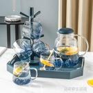 輕奢玻璃水杯杯子套裝家用杯具客廳水具水壺...