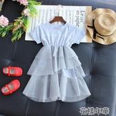 洋裝公主裙兒童 蓬蓬紗女童連身裙新款夏季韓版短袖拼5 花樣年華