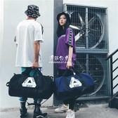 瑜伽包   ins新款韓版印字尼龍防水大容量短途旅行包健身訓練包器材鞋服包 『伊莎公主』
