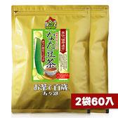 [MIJ] 日本寿寿銀刀豆茶 2袋60包入 無咖啡因 辦公室團購 熱飲 效期:2019/5
