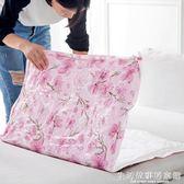 壓縮袋 抽氣真空棉被壓縮袋衣服收納袋大號被子袋子小號衣物真空袋 生活故事居家館