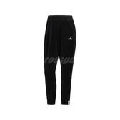 adidas 長褲 PT Velour Pants 黑 白 女款 絲絨材質 運動休閒 【PUMP306】 FR5973