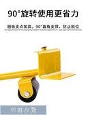 搬家神器 搬家重物神器多利器萬向滑輪功能移動搬家抬省力家具常備搬運工具 快速出貨