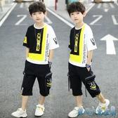 兒童裝 中大尺碼男童套裝2020新款中大童男孩夏季帥氣短袖兩件套韓版潮 DR34765【Pink 中大尺碼】