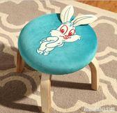 創意時尚小凳子卡通凳家用小板凳兒童凳實木圓凳成人沙發換鞋凳  igo 居家物語