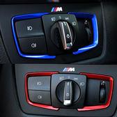 BMW 大燈開關裝飾貼 2系 3系 4系 GT F45 F22 F46 E46 E90 E91 沂軒精品 A0104