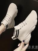 超火彈力襪子鞋女夏季新款韓版ulzzang休閒高筒運動網面鞋小時光生活館