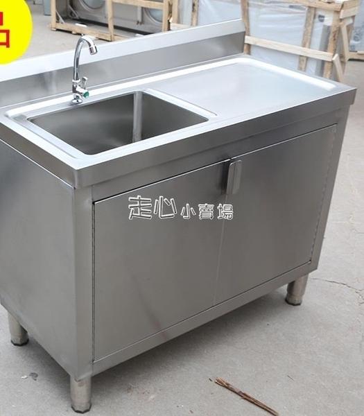 水槽不銹鋼櫃式開門單水槽水池三雙槽雙池洗菜盆洗碗池消毒池食堂廚房YJT 『獨家』流行館
