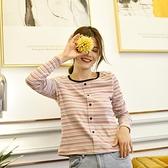 坑條 春夏季正韓撞色條紋純棉坑條時尚長袖圓領顯瘦上衣女-Milano米蘭