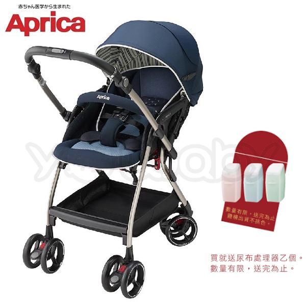 【2020新品】愛普力卡 Aprica Optia Cushion 嬰兒手推車-紳藍普魯士 (送 尿布處理器)