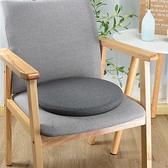 坐墊圓形記憶棉椅子可坐地上屁股日式蒲團臥室飄窗榻榻米四季通用 潮流衣舍