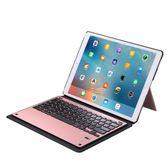 蘋果ipad pro12.9藍芽鍵盤ipadpro12.9寸平板電腦保護套超薄外殼  極客玩家  igo