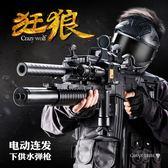 電動水彈槍模型可發射子彈真人cs玩具改裝下供彈搶M4A1仿真成人 雲雨尚品