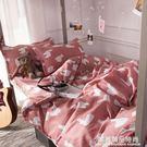 四件套3床單被套1.8m床上用品學生單人宿舍三件套