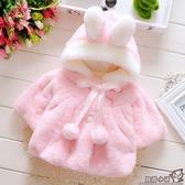嬰兒披風6-7-8-9個月半歲女寶寶秋冬兔耳朵斗篷1-2歲女童嬰兒童披肩外套潮 小天使