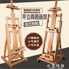 櫸木制樓盤油畫架平立兩用畫架實木畫架摺疊樓盤廣告展示畫架 小艾時尚NMS