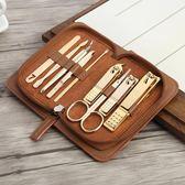 指甲刀套裝大號腳趾甲剪刀斜口指甲鉗家用美甲工具9件    「伊衫風尚」