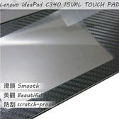 【Ezstick】Lenovo C340 15 IML TOUCH PAD 觸控板 保護貼