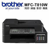 Brother MFC-T810W 原廠大連供五合一複合機【抽台北沖繩來回機票】
