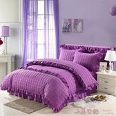 歐式紫羅蘭色全棉加厚床裙款罩式5件套 YX2429『小美日記』