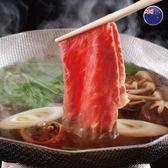 【超值免運】紐西蘭雪花羊火鍋肉片2盒組(200公克/盒)