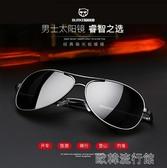 【快出】墨鏡男開車專用眼鏡日夜兩用變色太陽鏡夜視偏光駕駛鏡釣魚司機潮