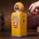 創意存錢筒擺件個性成人零錢硬幣【聚寶屋】