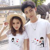 氣質情侶夏季bf風學生寬鬆2018新款韓版百搭短袖T恤上衣 js2751『科炫3C』