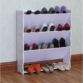 宿舍門口鞋架簡易小經濟型家用迷你超薄傾斜門外鞋柜窄省空間 sxx1432 【大尺碼女王】