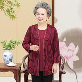 媽媽禮服高貴婚禮媽媽裝春裝喜婆婆參加婚宴兩件式上衣 優樂居
