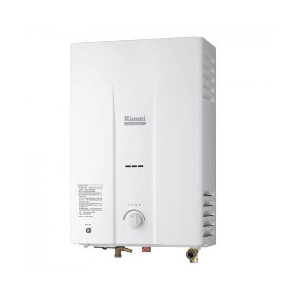 林內 Rinnai 10公升屋外型熱水器 RU-B1021RFN