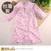 嬰兒長袍 台灣製春夏薄款純棉護手長睡袍 魔法Baby