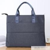文件袋手提A4多層帆布拉錬袋大容量男女士商務公文包會議袋