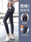 【Charm Beauty】瑜伽褲女 健身房 提臀 高腰外穿 緊身 大碼網紅 速乾 跑步服 運動套裝 健身運動服