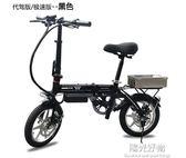 電動自行車機車12 14 寸代駕司機 電動摺疊自行車鋰電池王48V 成人式代步寶16 NM