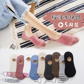 夏季薄款船襪女純棉淺口低幫隱形襪女硅膠防滑襪子女短襪韓國襪套【奇貨居】