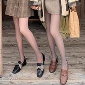 絲襪打底褲春秋冬假透肉連褲襪空姐灰透膚一體無縫光腿絲襪神器女薄款 凱斯盾