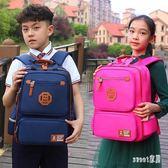 小學生兒童書包1-3-6年級男女孩雙肩背包12周歲防水韓版 LR10313【Sweet家居】