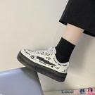 熱賣帆布鞋 日系小白鞋女帆布鞋2021爆款潮鞋子新款學生板鞋韓版加絨棉鞋 coco